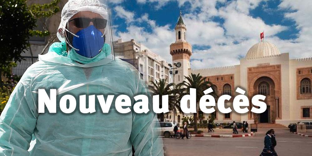 Nouveau décès à Sfax