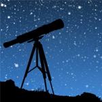 L'accès gratuit à la soirée de la nuit des étoiles à la cité de sciences