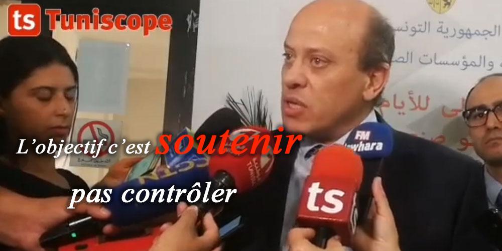 En vidéo : la stratégie de Salah Ben youssef pour soutenir les PME