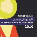 Les Voix de l'Opéra de Tunis