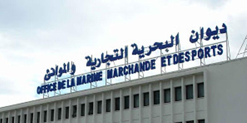 Aucun bateau de passagers n'a été accueilli dans les ports tunisiens