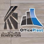 OFFICE PLAST souscrite 30,74 fois