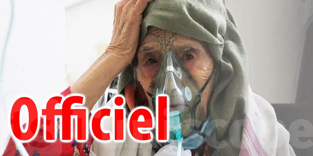 Tunisie-coronavirus : Couvre-feu à 20H à...