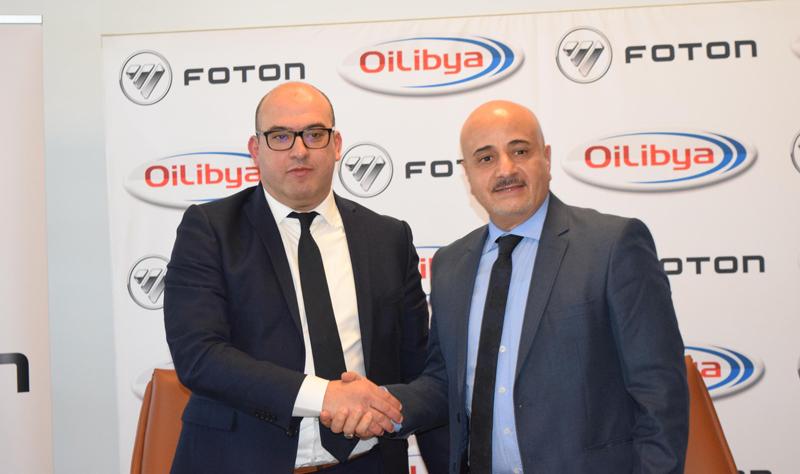 Un contrat de partenariat entre Libya Oil Tunisie et UAAI du Groupe Loukil, représentant officiel des véhicules FOTON en Tunisie