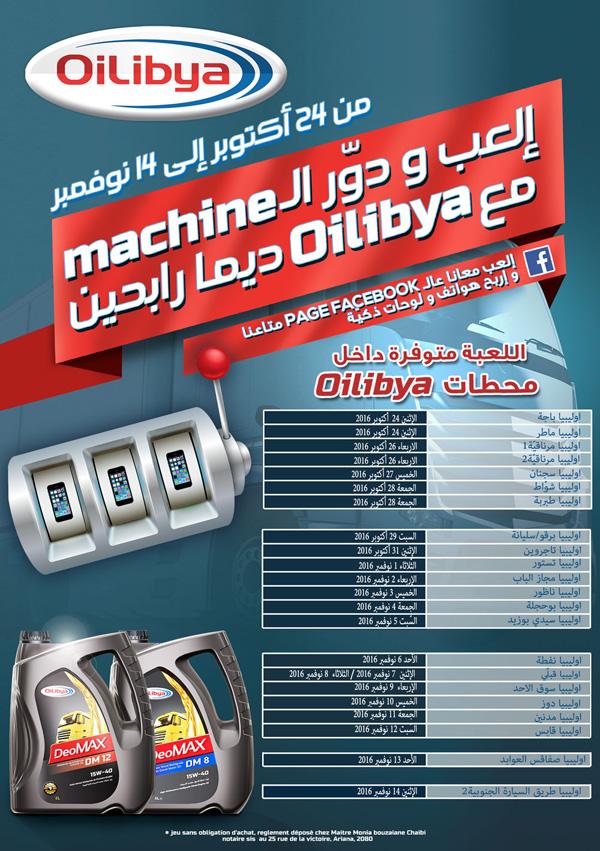 OiLibya fait sa tournée « contrôle-qualité » dans les régions