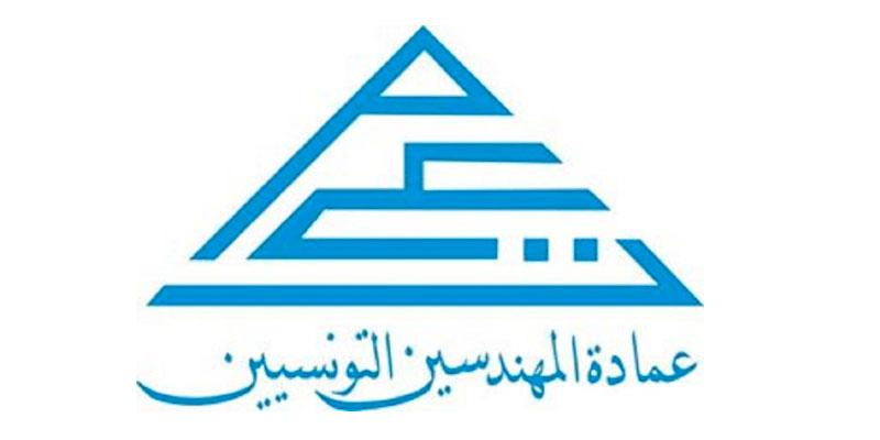 L'OIT appelle le gouvernement à respecter ses engagements vis à vis des ingénieurs