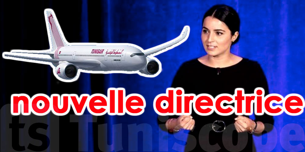 Olfa Hamdi, nouvelle directrice générale de Tunisair