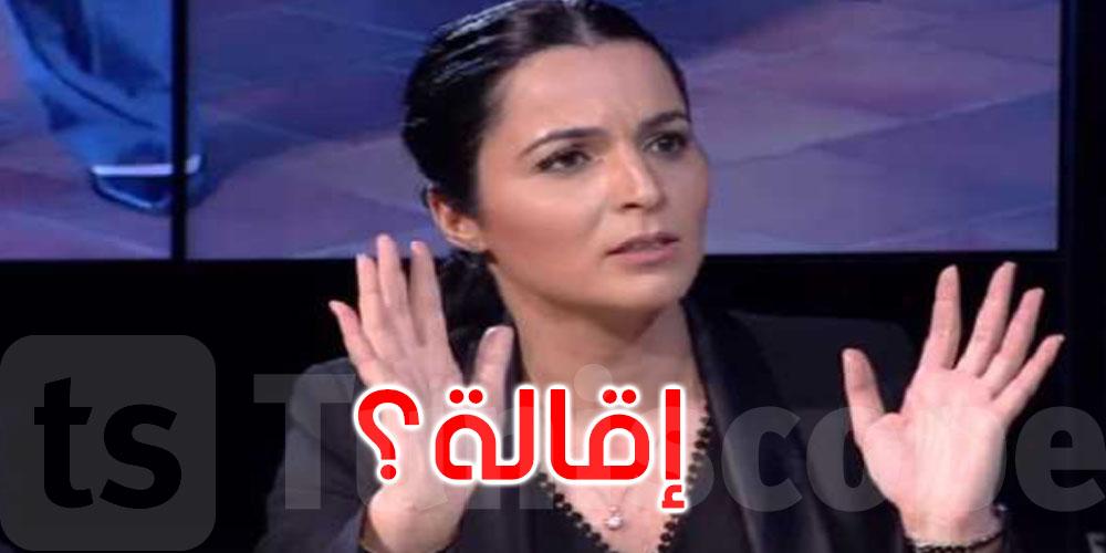حقيقة إقالة الرئيسة المديرة العامة للخطوط التونسية