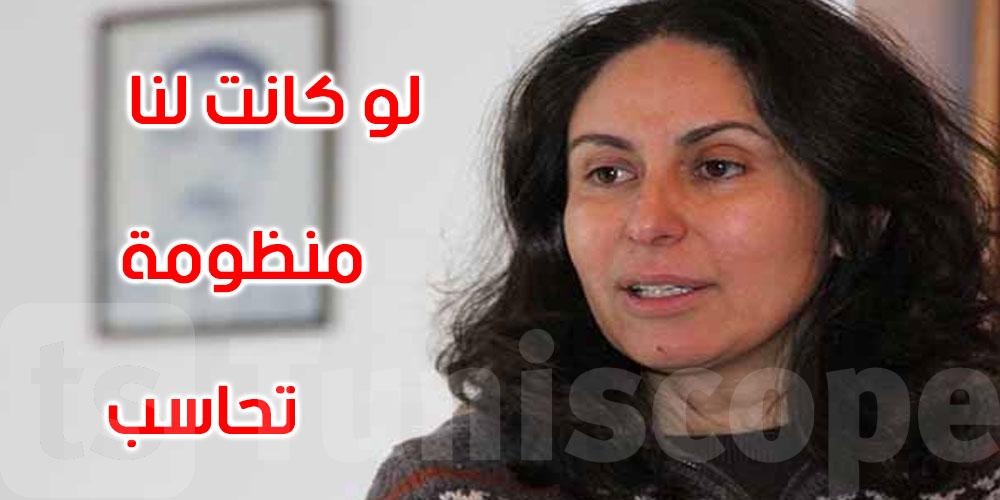 ألفة يوسف: من حكموا بعد 2011 مجرمون وهم أول من يجب أن يحاسب
