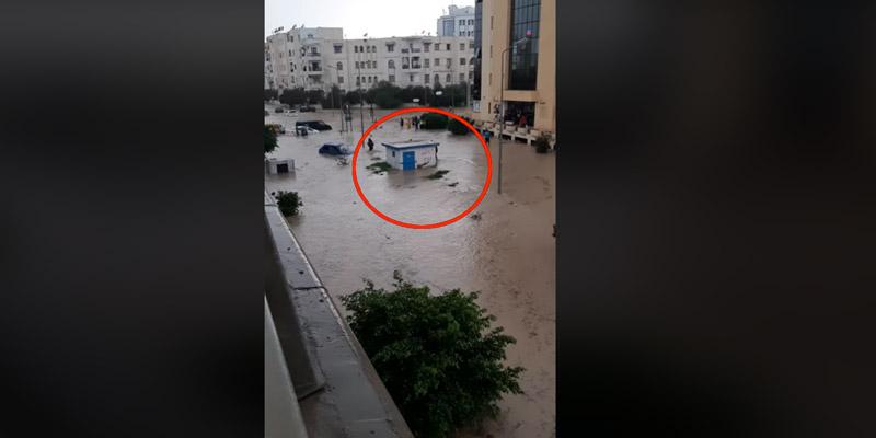 صورة اليوم: ''تعلم عوم'' لكل الشعب التونسي