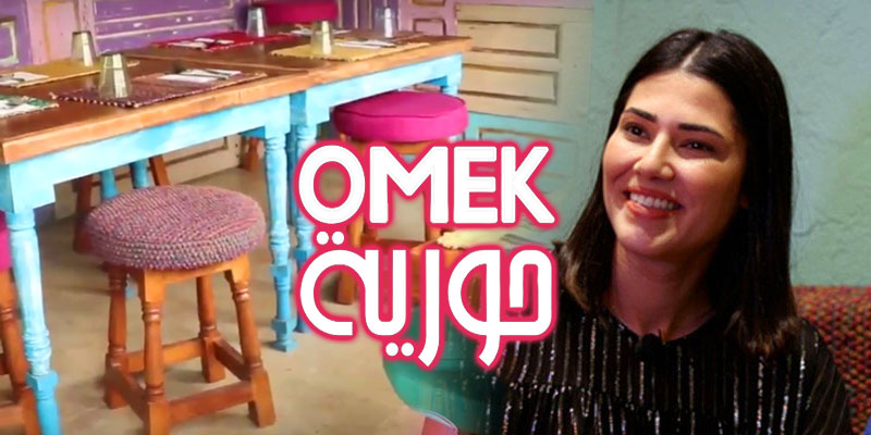 En vidéo : Le restaurant Omek Houreya au goût d'une bonne cuisine tunisienne