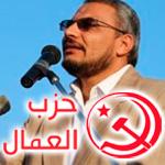 حزب العمّال إلى النهضة : تهديداتكم لن ترهبنا ولن تفت من عزيمة الشعب التونسي