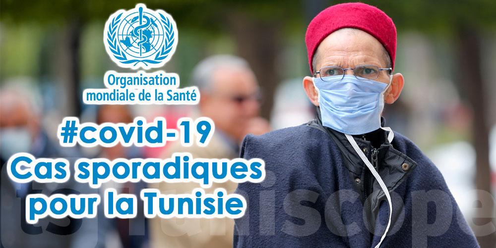 Pour l'OMS, la Tunisie ne présente que des cas sporadiques de covid-19