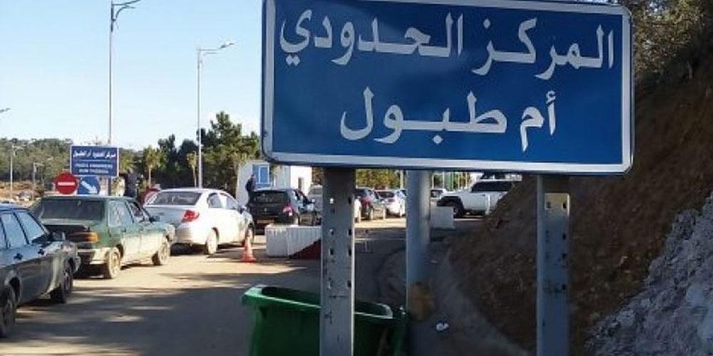 السماح بدخول 350 تونسيا وجزائريا إلى التراب التونسي قادمين من الجزائر