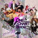 Festival One Chant Show du 15 au 16 Février à Sousse