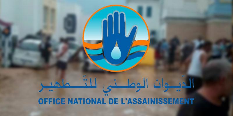''Notre tâche n'est pas de drainer les eaux pluviales'', explique l'ONAS