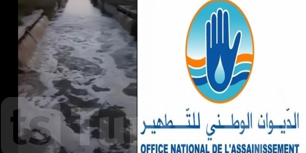 Tunisie : Une municipalité porte plainte contre l'ONAS
