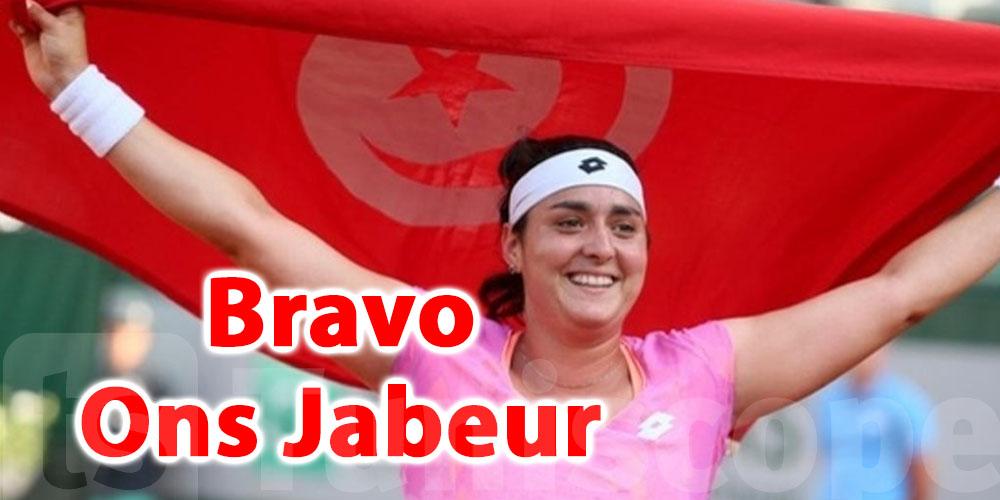 Ons Jabeur se qualifie pour la finale du tournoi de Charleston 2