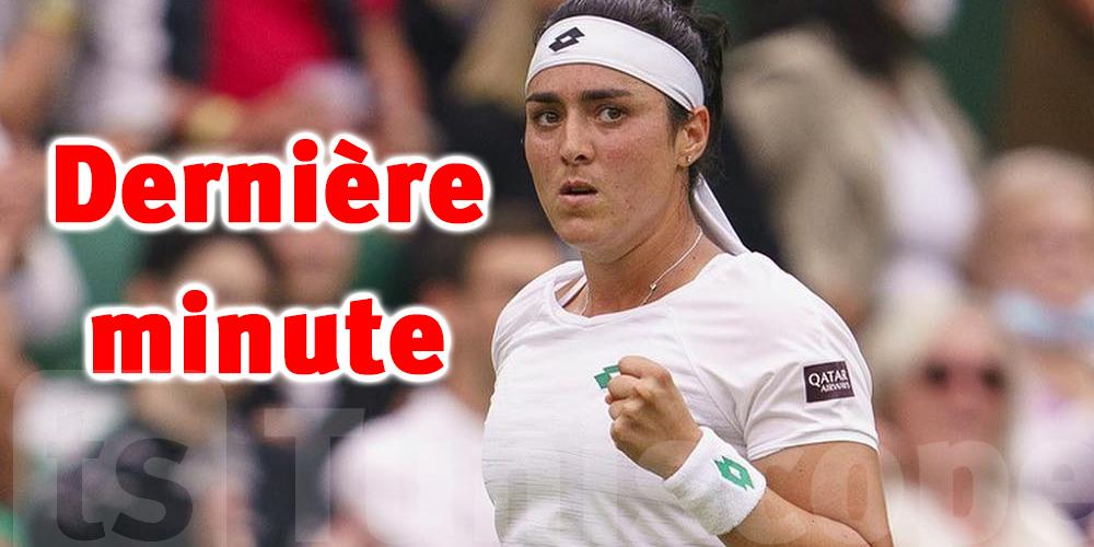 Qu'a dit Ons Jabeur après sa défaite ?