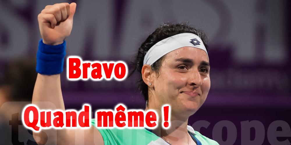 Ons Jabeur perd son match Roland-Garros