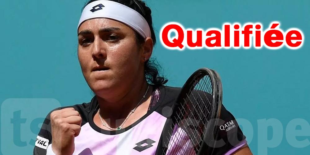 Roland-Garros : Ons Jabeur se qualifie aux seizièmes de finale