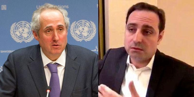 L'ONU demande à être informé sur le dossier Kortas
