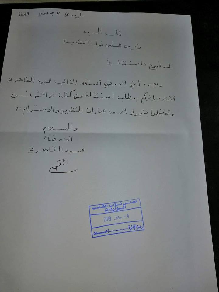 Transport et e-ticketing en Tunisie : Mode d'emploi