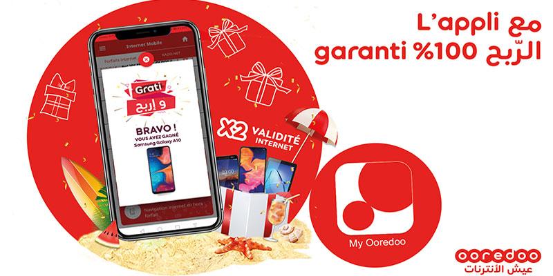 Ooredoo Tunisie anime l'été avec de nouveaux Jeux sur l'application My Ooredoo