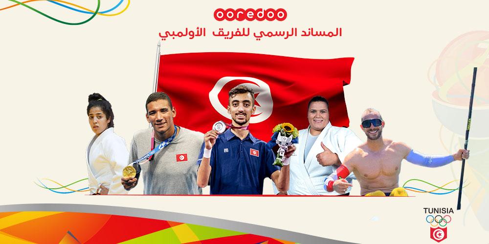 تهنئ أبطال البعثة التونسية في الألعاب الأولمبية  Ooredoo