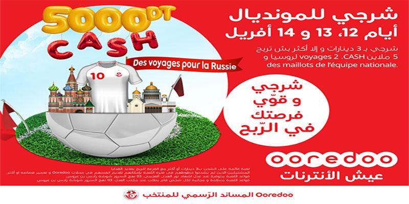 Avec Ooredoo, partenaire officiel de l'équipe nationale Encouragez notre Tunisie en Russie !