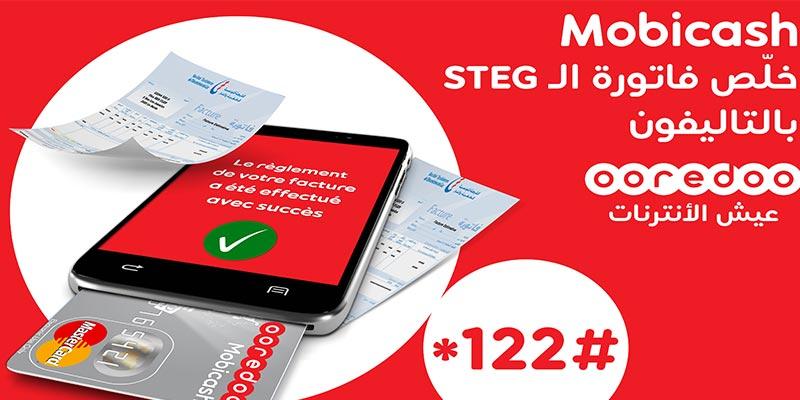Ooredoo-STEG : Payez vos factures d'électricité et de gaz à partir de votre téléphone