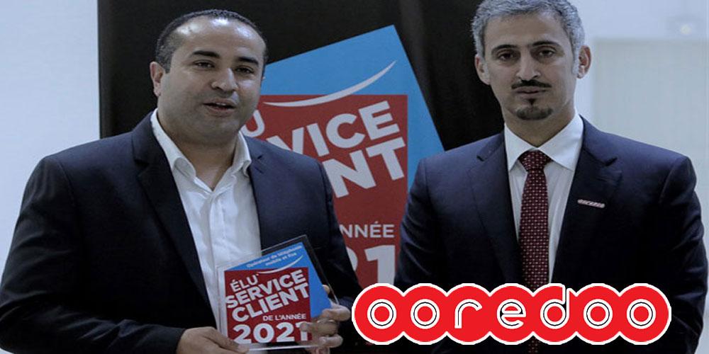 Ooredoo élu service client de l'année 2021  pour la deuxième année consécutive
