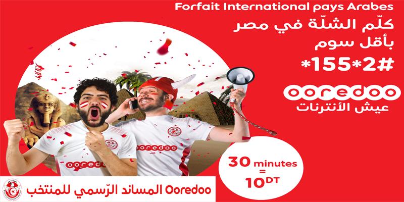 Ooredoo vous transporte en Egypte avec son forfait International Pays Arabes