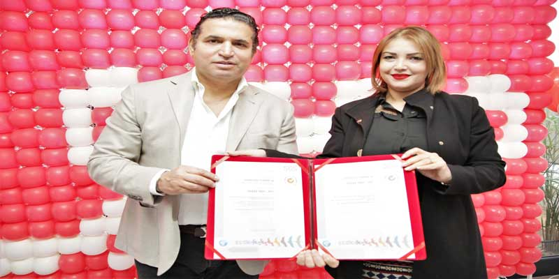Ooredoo Tunisie, premier opérateur à obtenir la certification SST