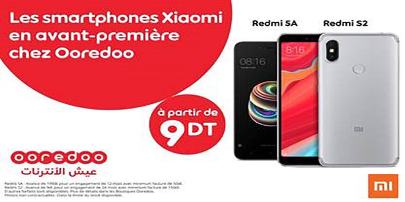 Ooredoo تطلق هواتف شاومي Redmi 5A وRedmi S2 :لأوّل مرّة في تونس