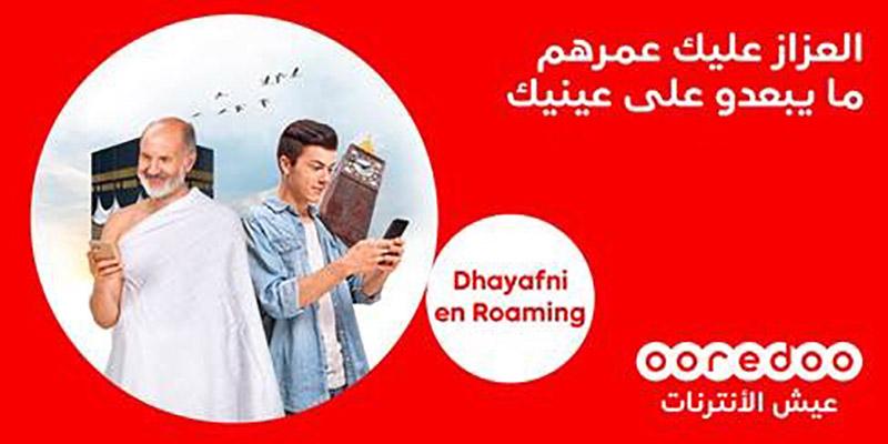 تونس تطرح عروضا خاصّة بموسم الحجّ Ooredoo