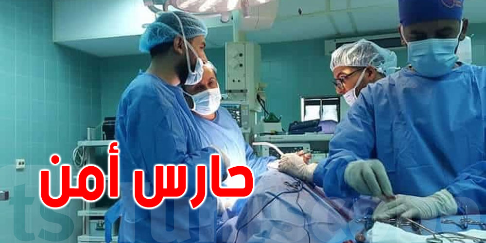 حارس أمن ينتحل صفة طبيب ويجري عمليّات جراحية !
