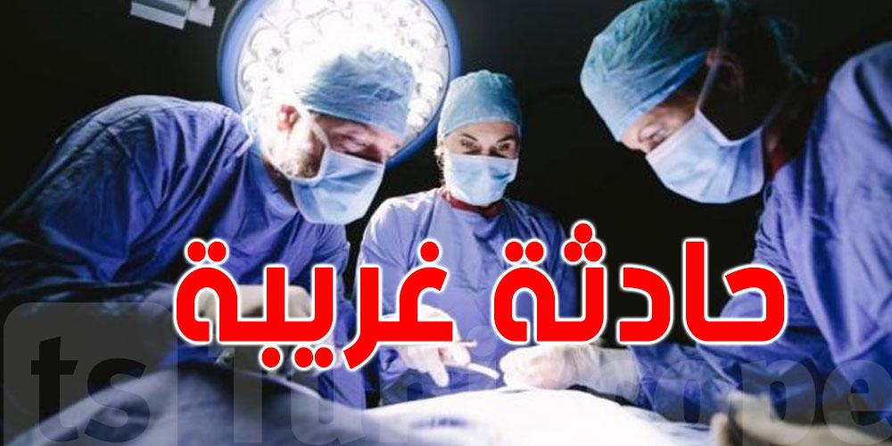 إدّعت ان مصحة خاصة بتونس سرقت منها كليتها: وزارة الصحة تردّ على مواطنة جزائريّة