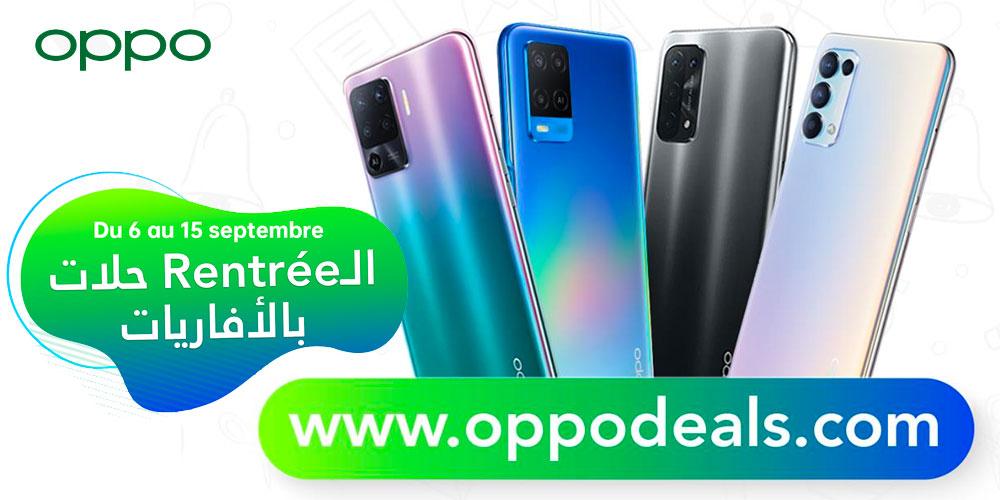 Happy Rentrée by OPPO : Des deals exceptionnels disponibles du 6 au 15 septembre 2021