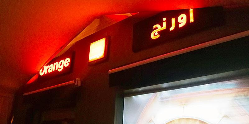 En photos : Au cœur de l'avenue Habib Bourguiba, Orange inaugure son Smart Store