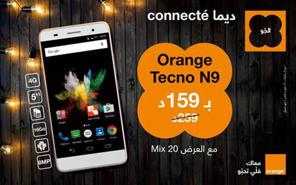 Orange Tunisie lance le nouveau Smartphone 4G l'Orange Tecno N9 à seulement 159dt