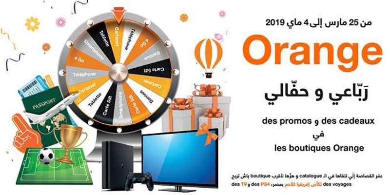 Ne manquez pas les promotions de saison chez Orange et gagnez plein de cadeaux !