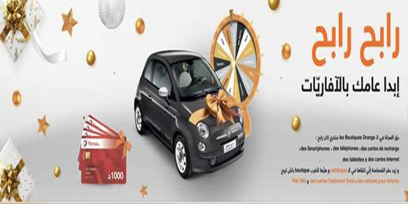 Ne manquez pas les promotions de fin d'année chez Orange et gagnez plein de cadeaux !