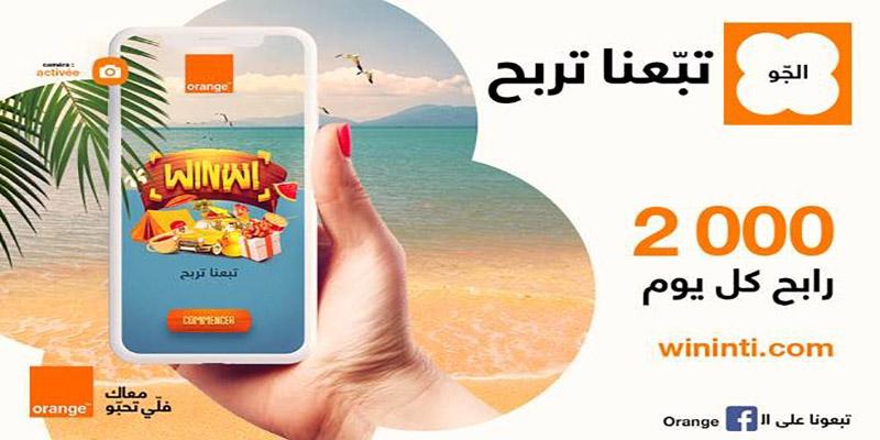 Orange Tunisie lance win Enti son nouveau jeu digital innovant et généreux