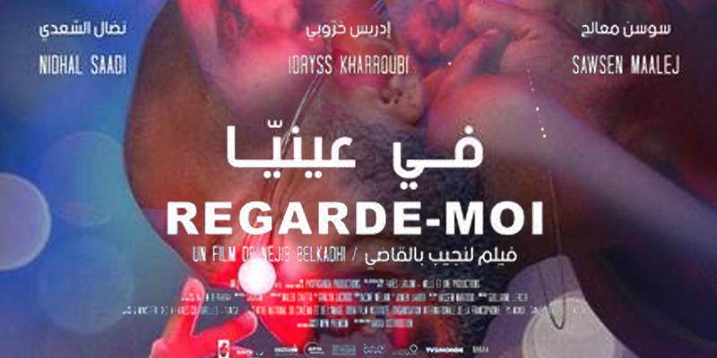 Orange partenaire du cinéma tunisien