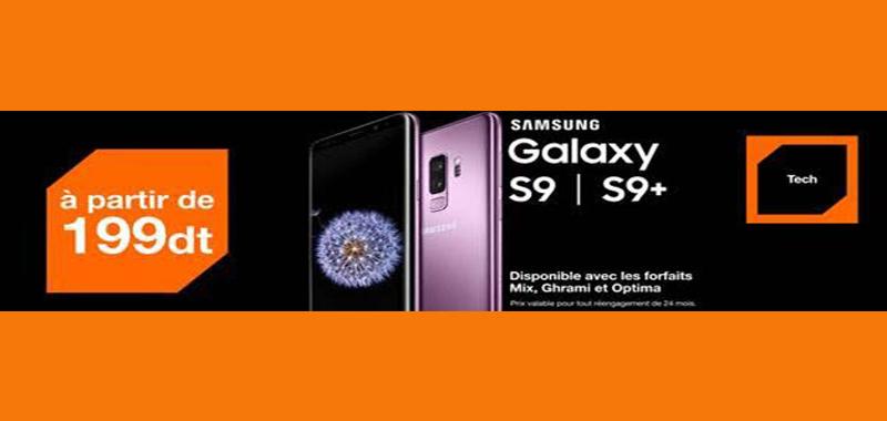 Orange Tunisie lance la nouvelle ère des Smartphones :  Les Samsung Galaxy S9 et S9+
