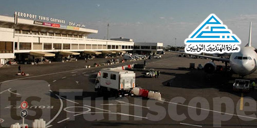 Le projet d'Extension de l'Aéroport contesté par l'ordre des ingénieurs