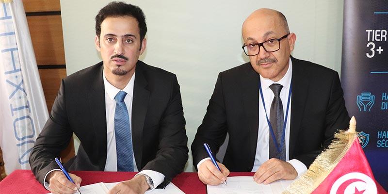 Ooredoo Tunisie renforce ses liens avec Poulina Group Holding et Dataxion