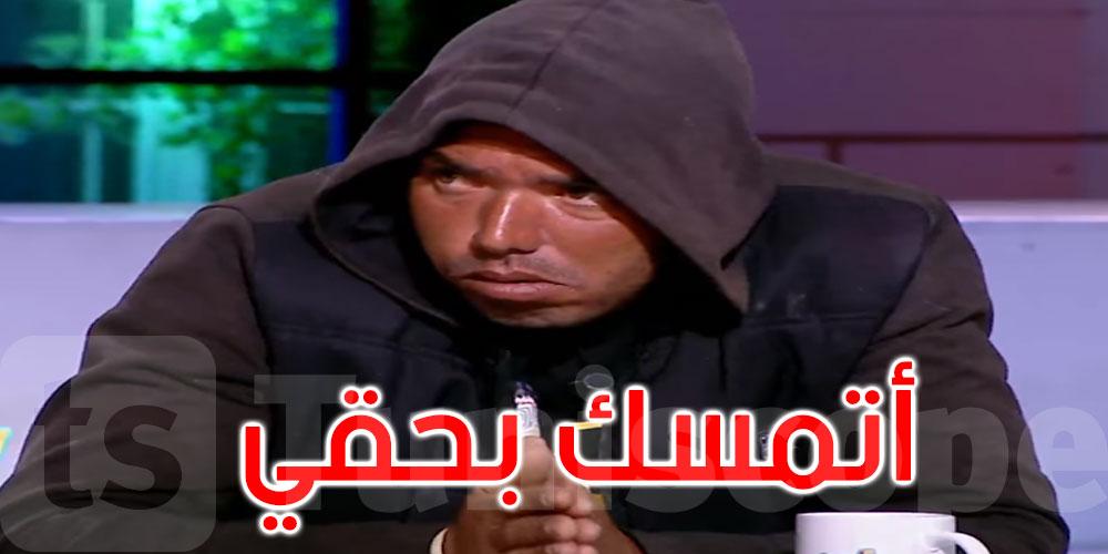 بالفيديو: المواطن الذي اعتدى عليه أمني: أنا رفعت قضية ومانيش باش نسامح