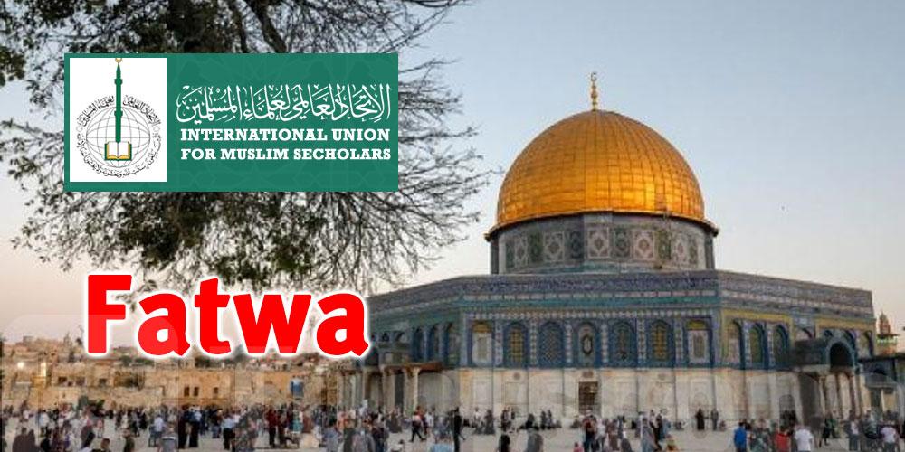 Une fatwa pour soutenir la cause palestinienne